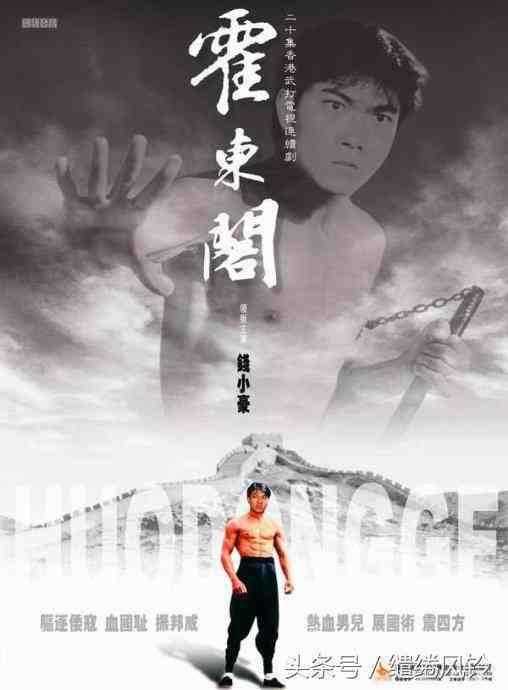 八十年代港台经典武侠电视剧组图,重温童年江湖梦,你看过几部?