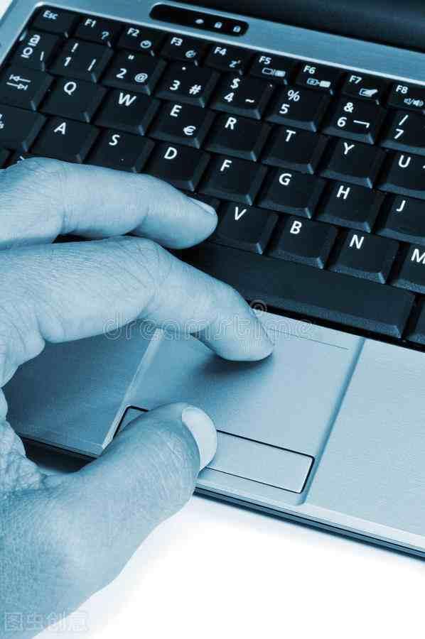 笔记本电脑触控板容易造成误触