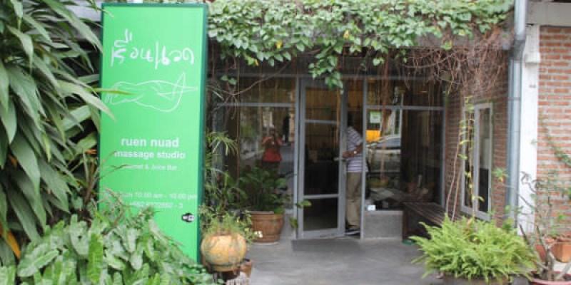 【曼谷 Spa】Ruen Nuad Massage Studio - 如果你是個與眾不同的人,你一定會喜歡這裡!