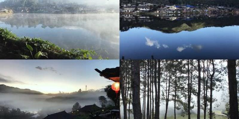 【泰北旅遊】湄宏順府(Mae Hong Son แม่ฮ่องสอน)-探索泰國原始自然的魔幻秘境