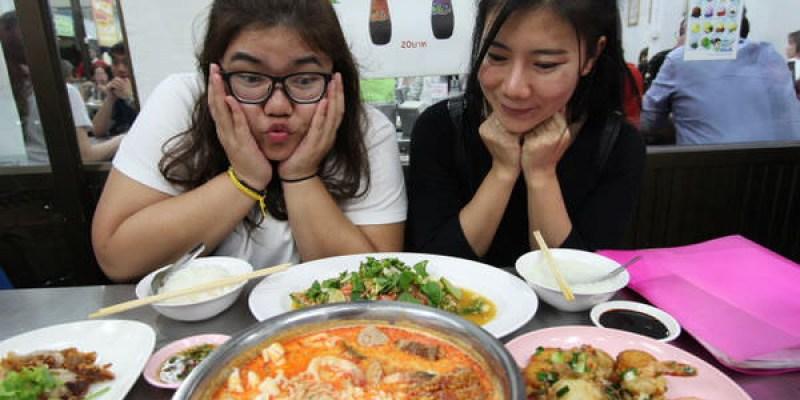 【曼谷美食】曼谷最火紅的排隊宵夜【冬蔭媽媽麵海鮮鍋】@ Jae O ร้านเจ๊โอว