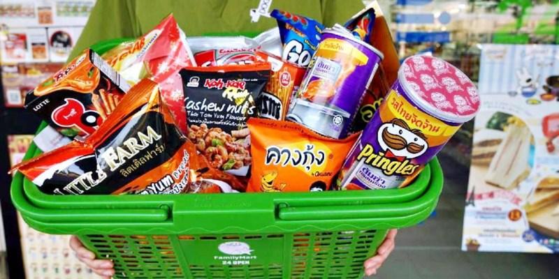 【泰國生活】泰式酸辣湯口味零嘴大賽、13種各式零食讓你收到口袋當名單