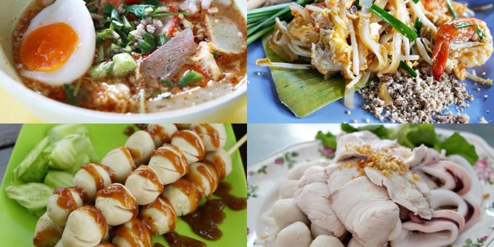 【叻丕府】曼谷吃不到的好滋味!來叻丕府玩不這樣吃就可惜了,一次報給你四家特色粿條店