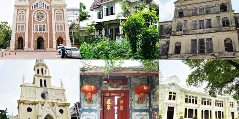 【曼谷景點】石龍軍路老建築,拍出歷史感的網拍照,體驗東西文化交流的在地風情
