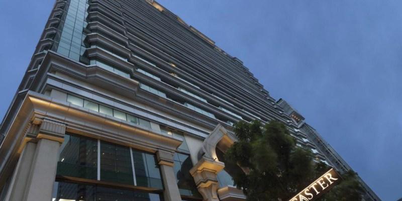 【ASQ入境泰國隔離住宿】Lancaster Bangkok 五星級飯店:16 天 15 夜隔離住宿套餐