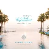 【泰國國旅】精選飯店:Cape Dara Resort 芭達雅五星級達拉海角度假村