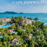 【泰國國旅】精選飯店:Cape Panwa Hotel Phuket 普吉島五星級攀瓦角飯店