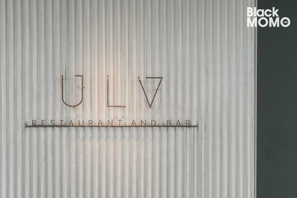 ULV Restaurant and Bar