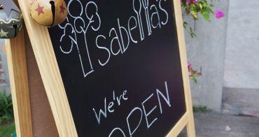 【台中西區】Isabella's Cafe-范特喜綠光計畫之我愛鄉村風之氛圍超愛的好吃乳酪蛋糕