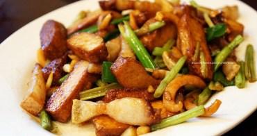 【台中北區】彩姨客家小館 - 家庭聚會好選擇.餐點好吃.價格親民.點盤鵝肉吧!