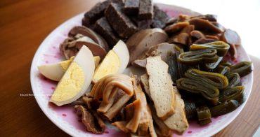【新竹伴手禮】美乃斯西點麵包 - 柯P柯文哲愛吃的波蘿麵包.滷味入味好吃