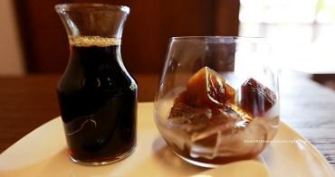 【嘉義咖啡】森咖啡morikoohii-嘉義檜意森活村就有京都日式喫茶館.到嘉義必遊景點