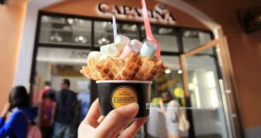 【台中后里】CAPATINA麗寶Outlet台中店-裝潢美美的.口味看個人.店家稱是全台灣第一家全鮮乳冰淇淋.麗寶Outlet Mall購物商場A區1樓