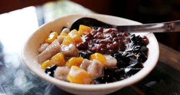 【苗栗獅潭】仙山仙草 - 漫遊獅潭老街.必吃美食.冷的熱的都好吃
