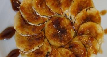 台中 podessert 豆莢甜點 - 我有吃到限量的香蕉奶油派喔.剛出爐的鹹派也讓我秒殺