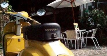 【台中北區咖啡】癮生活 - 型男老闆有一台搶眼的黃色偉士牌.不定時有展覽喔