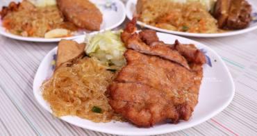 【台中北屯】后呂村雞腿飯-台中便當,還有排骨飯、獅子頭、控肉飯、魯肉飯、鱈魚飯,太慢來就吃不到雞腿飯了