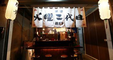 【台中西區】火曜二代目-台中日式拉麵推薦.每日限量和風蔬食丼.價格不貴.CP值不錯