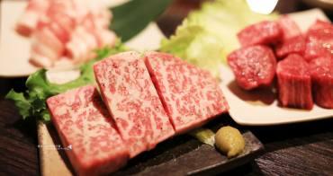 日本沖繩│琉球の牛恩納店-本格炭火燒肉.沖繩和牛料理推薦.和牛沙朗厚切絕對不能錯過