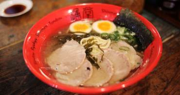 日本沖繩│通堂拉麵小祿本店-沖繩人氣琉球新麵.男味女味拉麵都來一碗