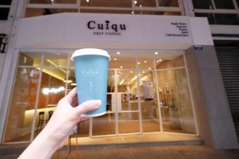 台中南屯│奎克咖啡台中公益加盟店-高雄的奎克咖啡展店台中.公益路商圈輕食與咖啡