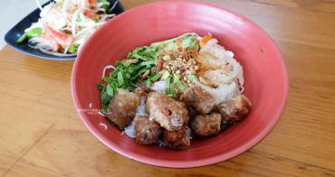 台中大雅│華珍越式料理-炎熱天氣就想來吃開胃的越南小吃.每日還有限定菜色.三信銀行對面