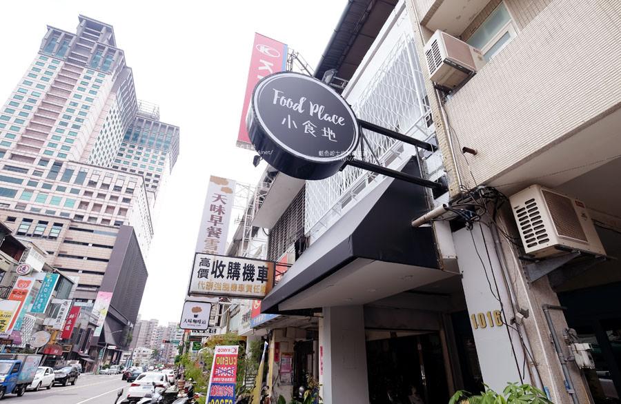 20170907004700 66 - 小食地-台中咖哩推薦.紅茶免費.廣三sogo和金典美食商圈