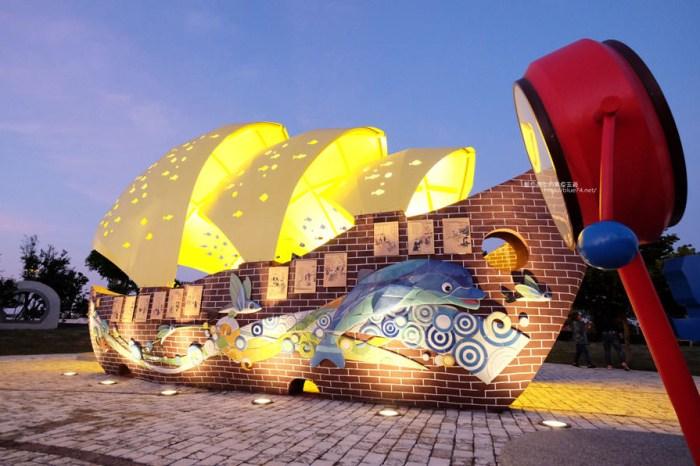 台中梧棲│頂魚寮公園-台中海線推薦拍照打卡親子一日遊互動式海洋3D地景彩繪藝術