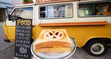 台中北區│傻瓜快餐車-有經典老車與美式老物的好吃早餐