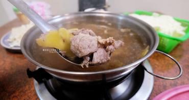 台中霧峰│達日好羊肉爐-清燉羊肉爐.老闆娘很會介紹菜色.會不小心點太多