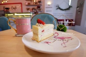 彰化員林│班果咖啡甜點-紅白鮮明色系.像是走進精品店般的甜點店.建議先訂位