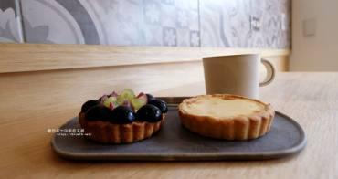 台中西區│TORA tart-在日本獨立音樂日式氛圍下吃甜點喝咖啡