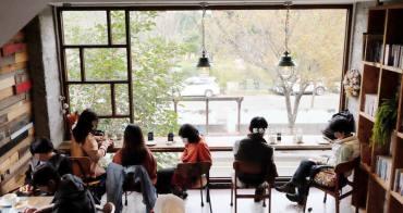 彰化員林│右舍咖啡-有著美麗窗景的員林人氣咖啡館.個人喜愛的口袋名單