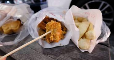 台中龍井│上海香酥雞-東海夜市商圈下午點心和消夜選擇