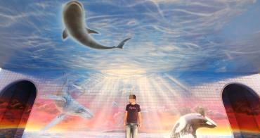 彰化二林│萬興國小-百年學校司令台化身活潑海洋世界.還可以借位拍照漂浮在太陽系星球