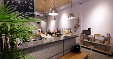 台中西屯│李何LH Coffee House-低調的生活美學空間咖啡館