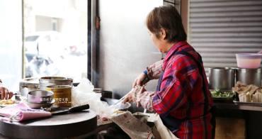 台中大甲│王元吉炸粿店-超低調的在地隱藏美食