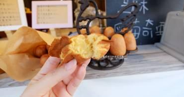 台中沙鹿│雞蛋說-文青風雞蛋糕.光田醫院附近美食點心