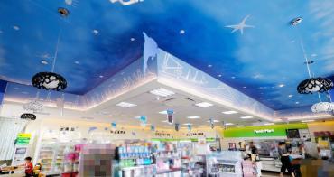 台中梧棲│全家便利商店梧棲金牌店-充滿台中港港區意象的藍色海洋風全家