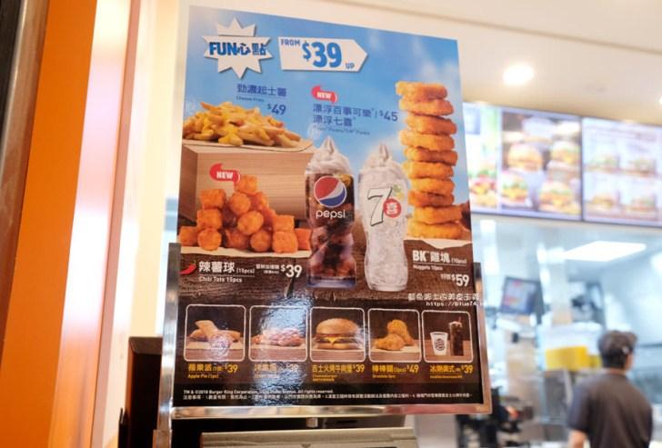 20180704001057 81 - 漢堡王台中店│漢堡王重回台中,10塊雞塊只要59元