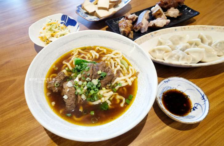 20180704162029 51 - 小曲餃子館東北美食,牛肉麵跟水餃都不錯