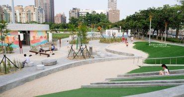 台中南屯│豐樂雕塑公園-全台首座公立雕塑公園及跑酷設施公園,增設磨石子溜滑梯、翹翹板、鞦韆、沙坑