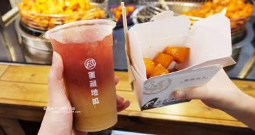 台中北區│蜜藏地瓜-源自台中第二市場,楊桃加洛神梅茶也可以美美的漸層又好喝