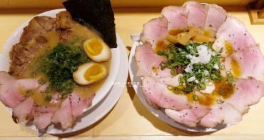 台中西區│東京醬油拉麵超極丸-濃厚系拉麵,還有像盛開粉紅花朵的拉麵,免費加湯加麵,北部知名拉麵店師傅來台中開店