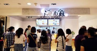 台中西屯│瑞記海南雞飯-台中第一家分店在新光三越,金黃油亮海南雞飯的新馬美食