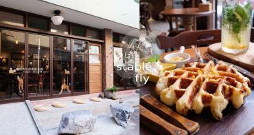 彰化美食│穩定飛行模式stable fly-永樂街巷子裡近五十年糕餅老店和咖啡相遇