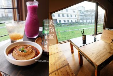 20181108021900 82 - 波紋咖啡│舒適享受咖啡和甜點的空間,大里喝咖啡的新地方