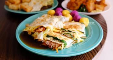 台中西屯│吃光Cacti-早餐吃光光,純白色系裝潢,仙人掌造景,一早就吃的到鹹酥雞跟炸湯圓