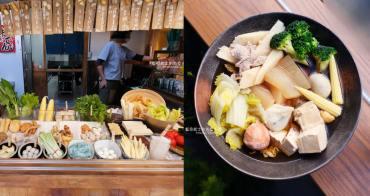 台中西區│嗎哪關東煮-美村路巷弄日式關東煮美食,中午也吃的到囉