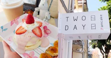 台中西區│日日鬆餅TWO DAY-少女系甜點店,柔軟綿密的日式舒芙蕾下午點心在審計新村